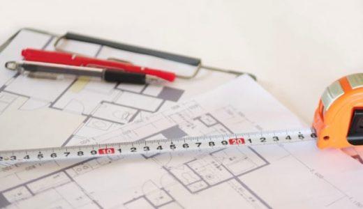マンションの長期修繕計画書とは?