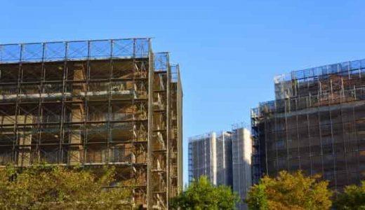 マンションの大規模修繕工事とは?定義や意味まで徹底解説!