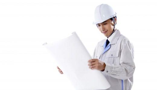 大規模修繕におけるマンションの建物調査診断や劣化診断とは?