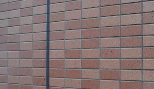 マンションの外壁タイルの補修費用は?浮きや剥がれ、落下を放置すると危険?