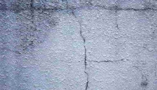 マンションの外壁補修の費用は?ひび割れや亀裂(クラック)、剥がれ、落下、浮きなどの症状ごとに解説!