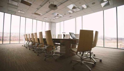 マンションの管理会社とは?仕事内容や種類、連絡方法を解説!