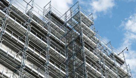 マンション大規模修繕の足場の費用や単価は?